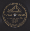 Curse of an Aching Heart  / Down Old Harmony Way by Peerless Quartet on Victor.  $4.00 plus S/H